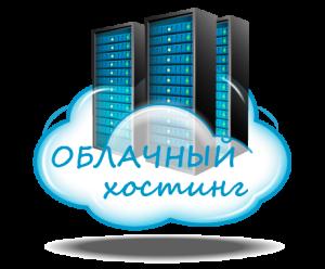 cloudhost1